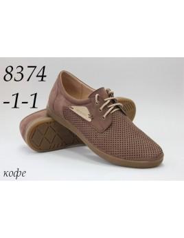 """Ботинки """"Vikont 8374-1-1"""" мужские"""